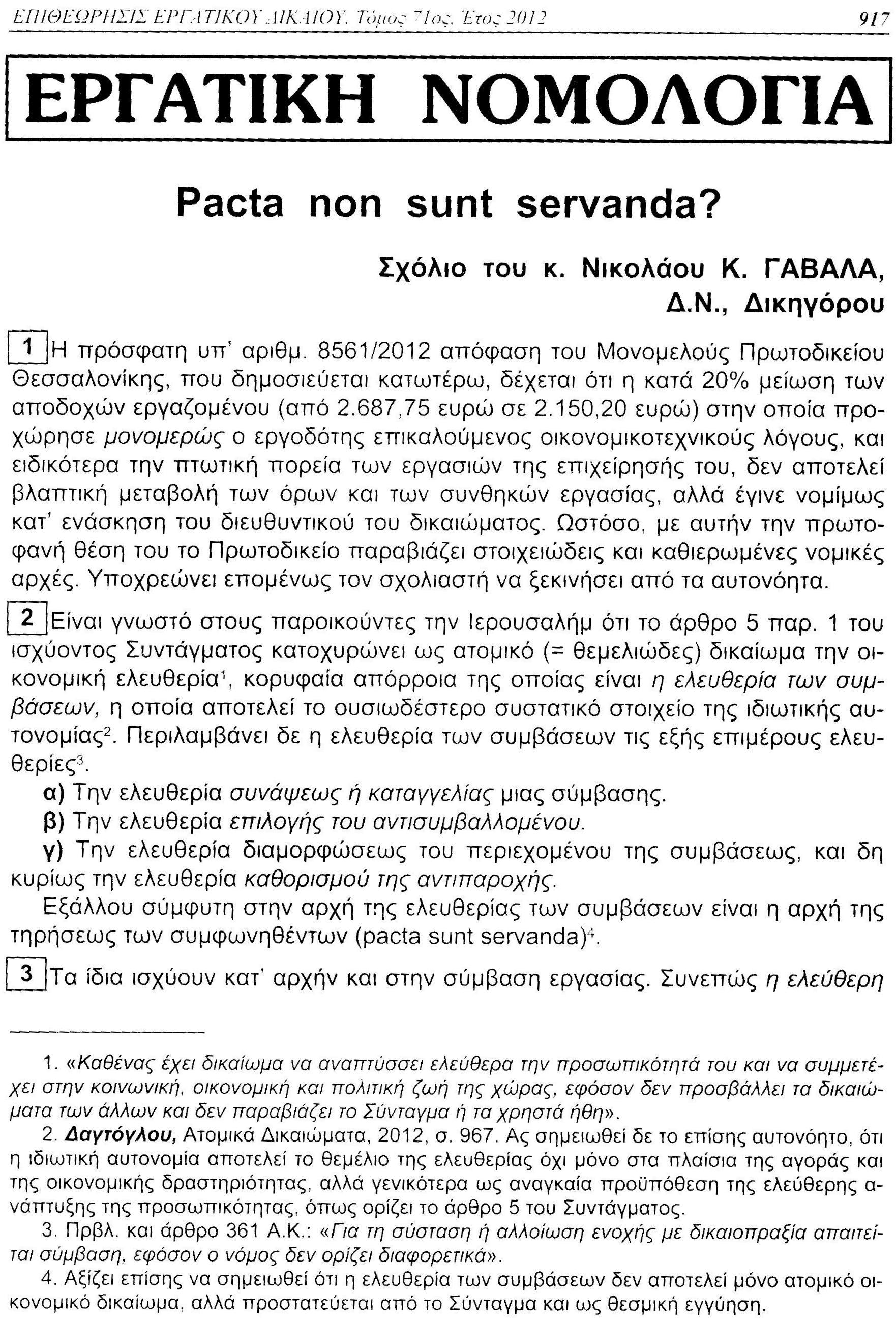 Gavalasp1