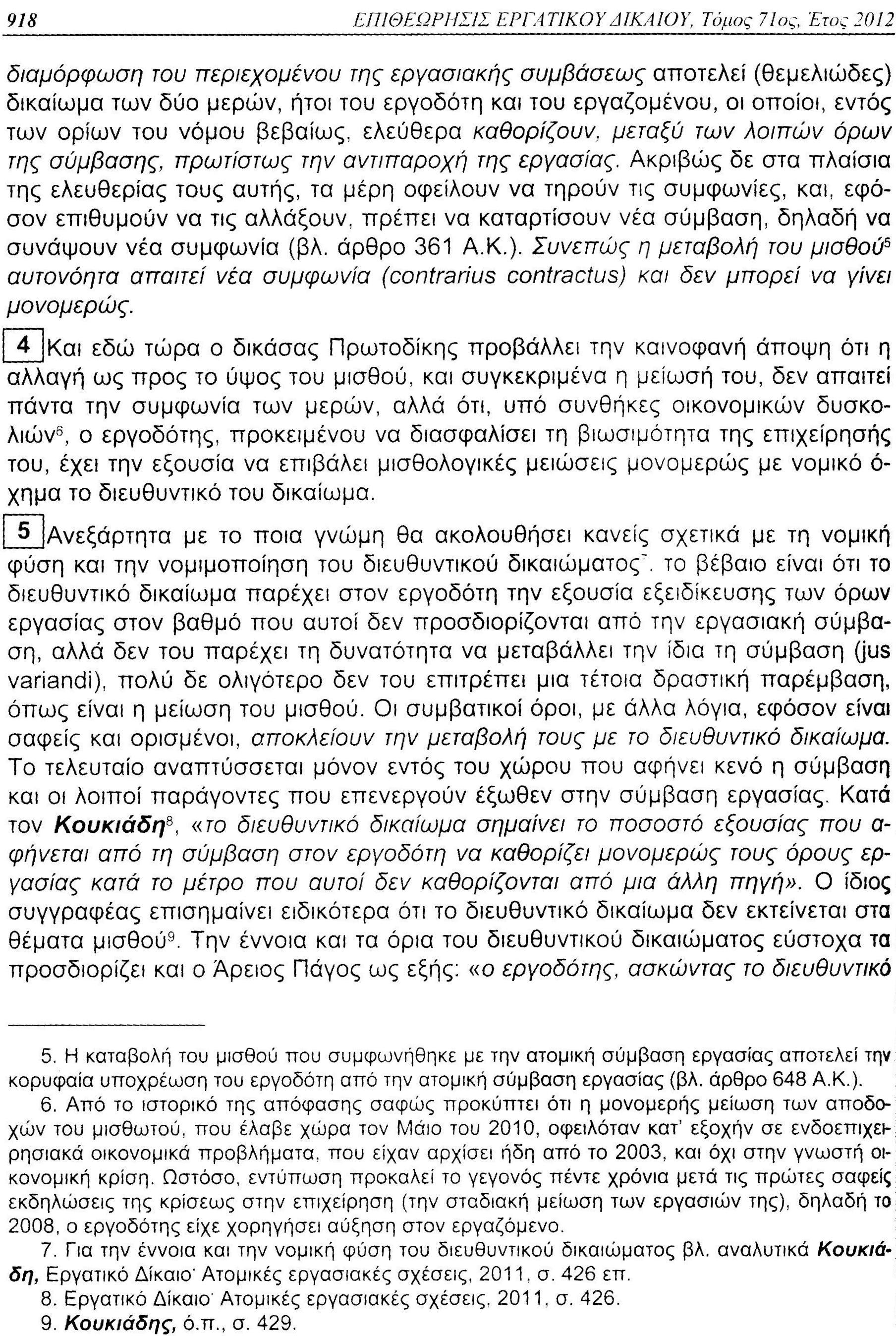 Gavalasp2