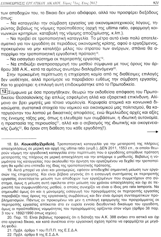 Gavalasp5